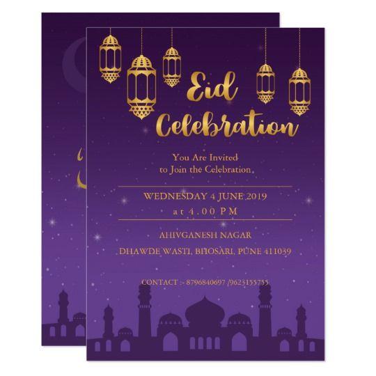 Starry Night Eid Mubarak Party Invitation Zazzle Com Party Invitations Eid Mubarak Invitations