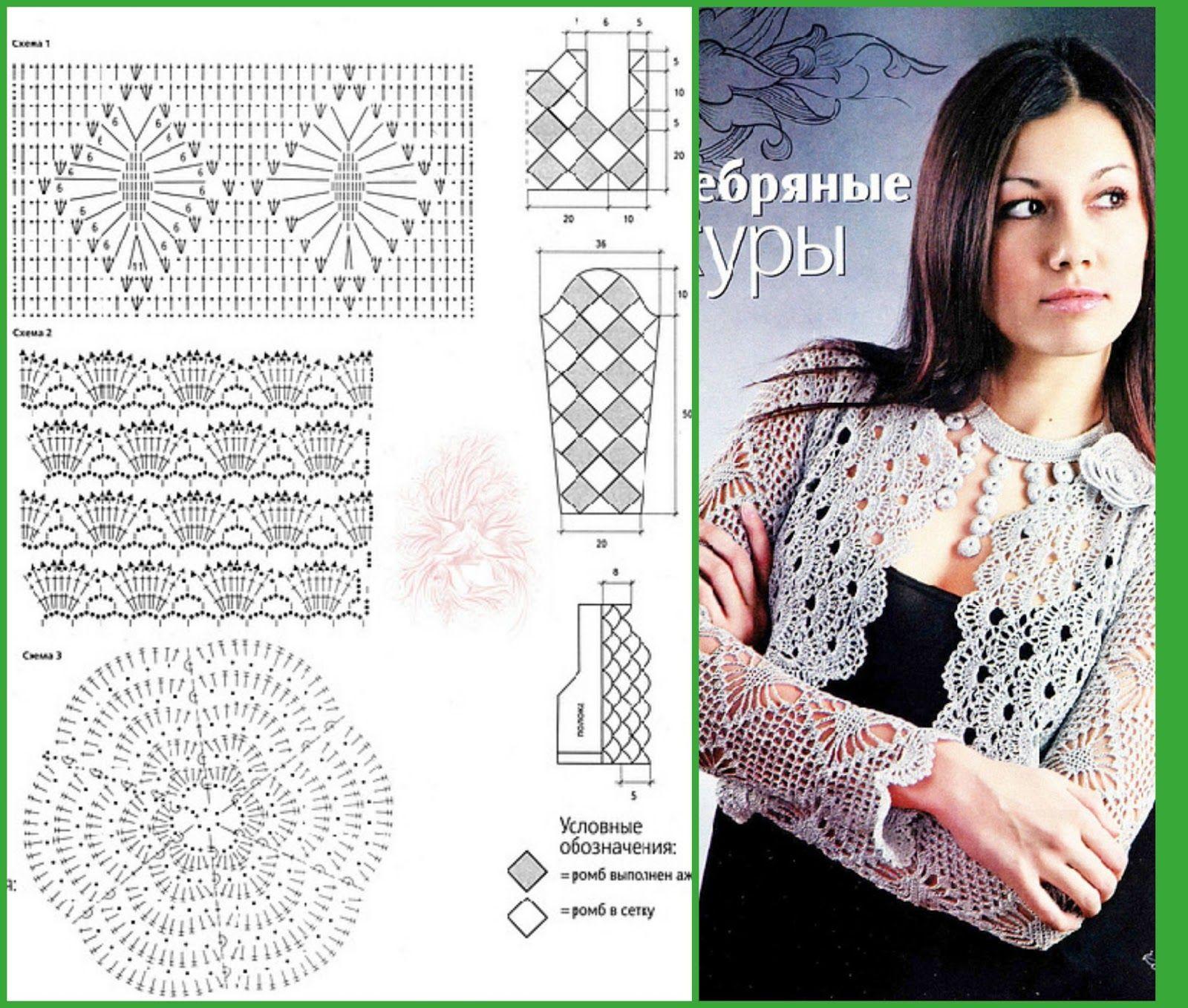 Patrones Crochet: Bolero Top Plateado Top | crochet | Pinterest ...