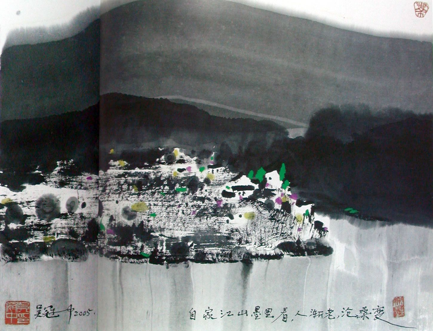 Wu Guanzhong -- love the tiny pops of emerald, citron, and fuchsia against the black and gray