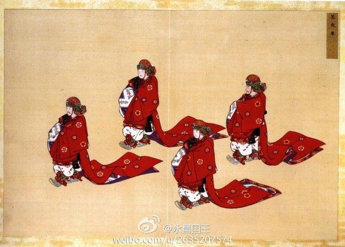 Men dressed in kariginu