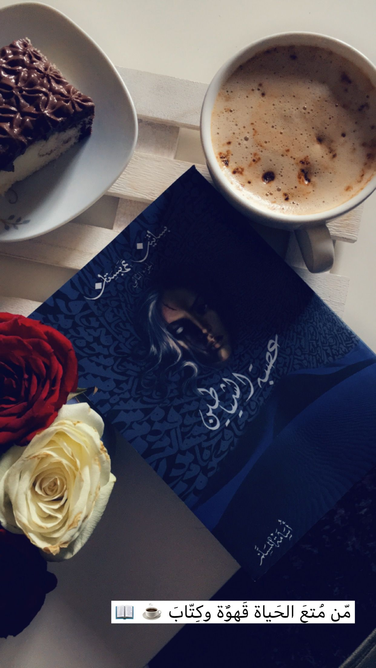 كتاب قهوة