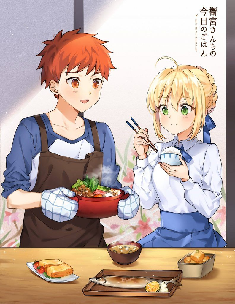 Best Housewife Shirou Making Saber Her Lunch Fate Stay Night