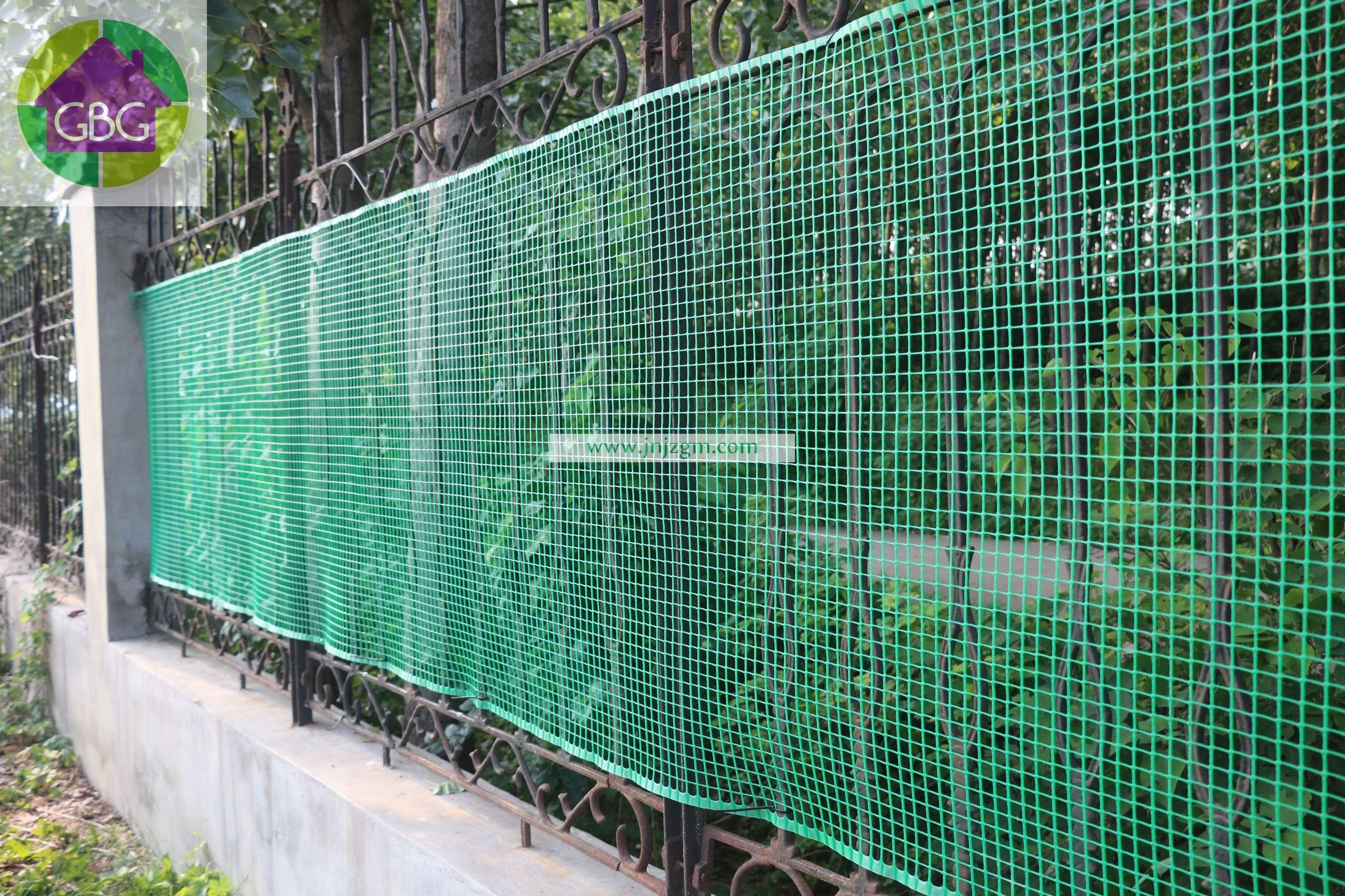 HDPE Plastic mesh . | Golden Building Products Show. | Pinterest