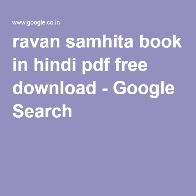 All Hindi Pdf Books
