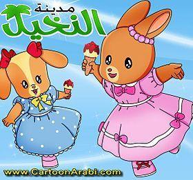 مدينة النخيل باليابانية 新メイプルタウン物語 パームタウン編 بالإنجليزية Evviva Palm Town هي مسلسل كرتون ياباني أنتجت من قبل توي أني Old Cartoons Cute Chickens Childhood