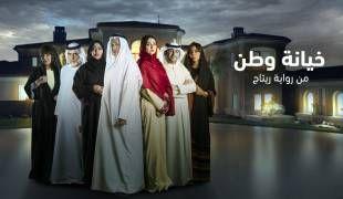 قناة أبوظبي جدول البرامج Dresses Fashion Academic Dress