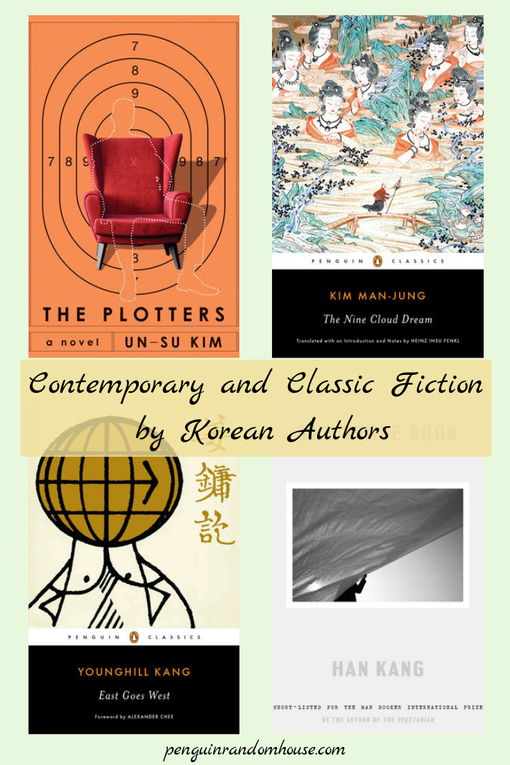 Contemporary and Classic Fiction by Korean Authors | Book