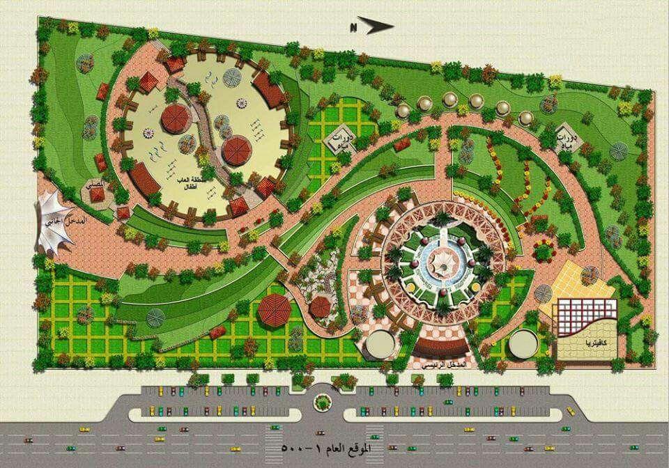Espacios Urbanos Planos De Paisagem Arquitetura Paisagista Arquitectura Paisagista