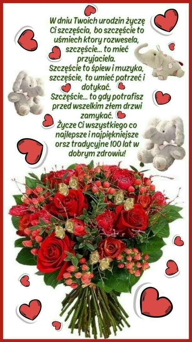 Pin By Ani Kar On Zyczenia Urodzinowe Christmas Wreaths Birthday Cards Birthday Wishes