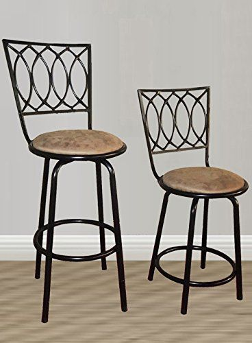 Pair Bed Stools: Black Finish Oval Back Adjustable Metal Swivel Counter