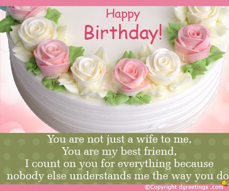 Birthday Wishes For Your Sweetheart Happy Birthday Quotes For
