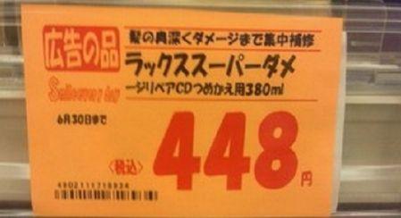449x244x9fc7ef2f9fc5526dc6c07771.jpg (449×244)