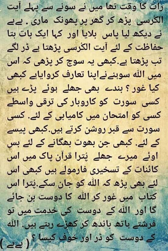 islamic short stories in urdu pdf