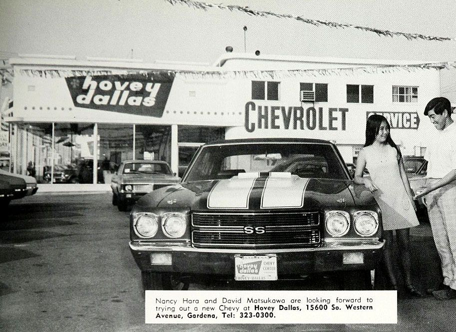 1960 S Hovey Dallas Chevrolet Dealership Gardena California Chevy Dealerships Vintage Muscle Cars Chevy Muscle Cars