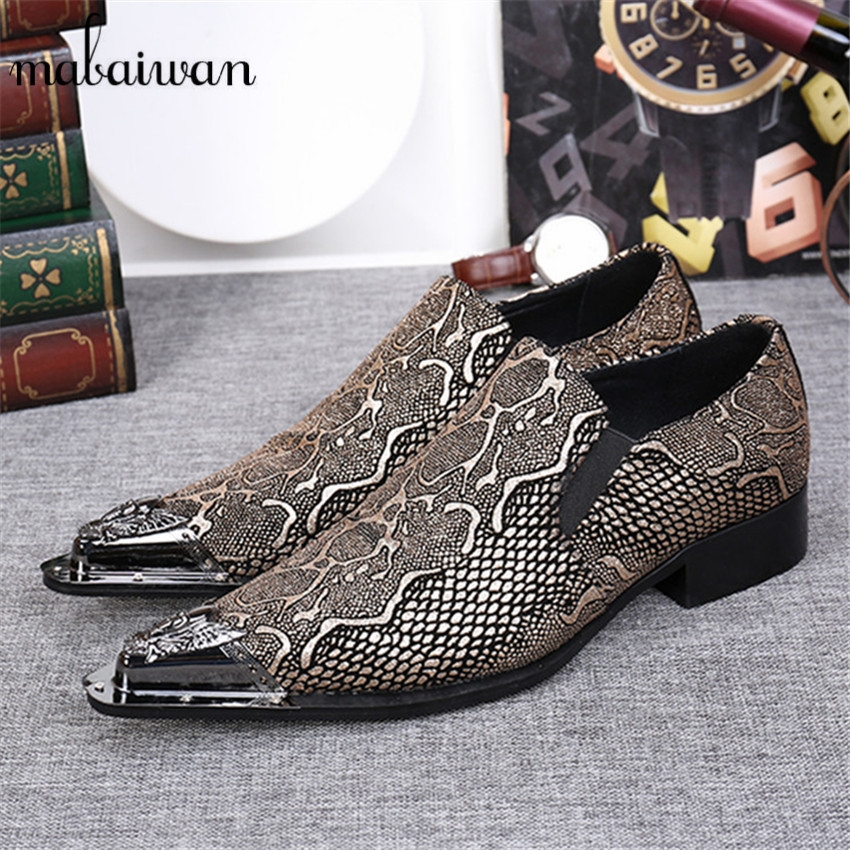 (82.60$)  Know more  - Gold Men Genuine Leather Oxford Shoes Designer Slip On Wedding Dress Shoes for Men Business Oxfords Chaussure Homme Flats