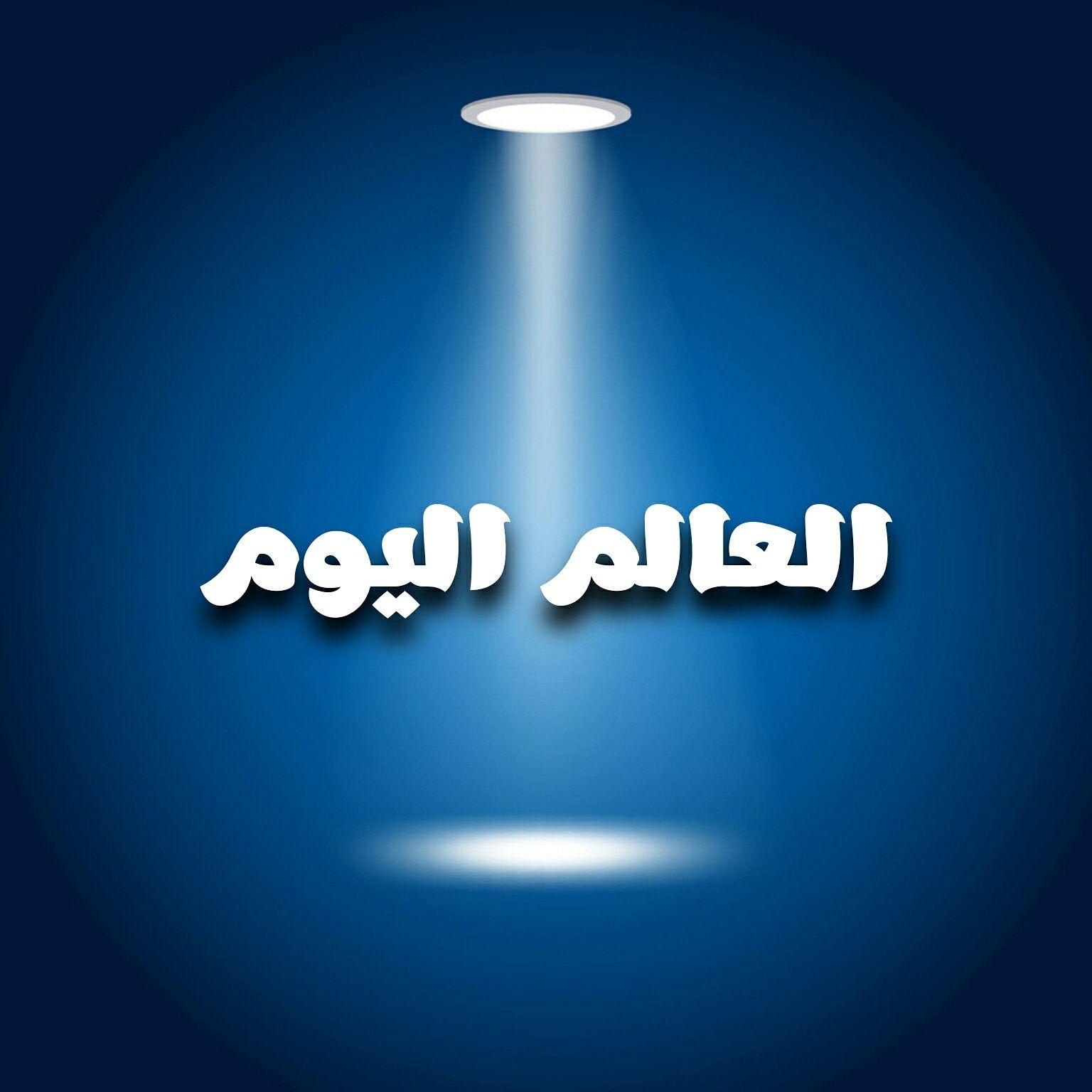 Pin By Omayma Sherif On العالم اليوم Lockscreen Screenshot Lockscreen Screenshots