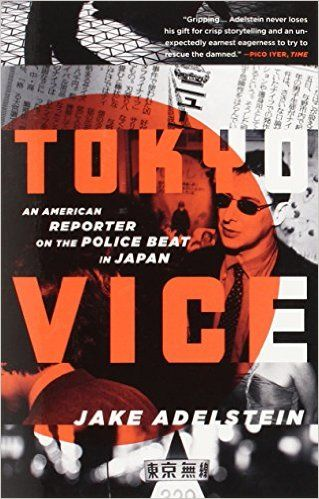 Tokyo Vice An American Reporter On The Police Beat In Japan Vintage Crime Black Lizard Jake Adelstein 9780307475299 Amazon Com B Police Beat Tokyo Books