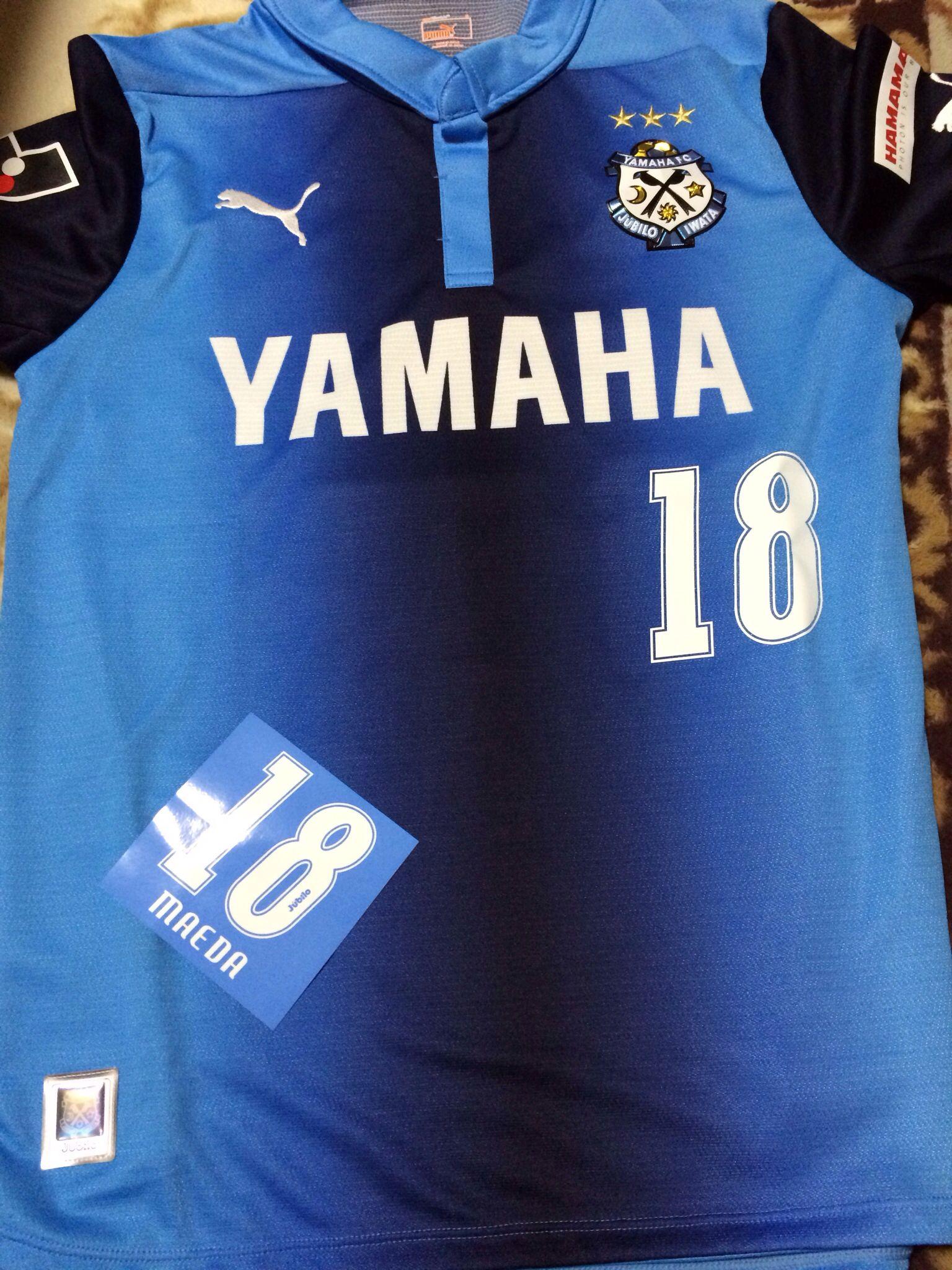 2014年シーズンもジュビロ磐田の前田遼一選手を全力で応援します