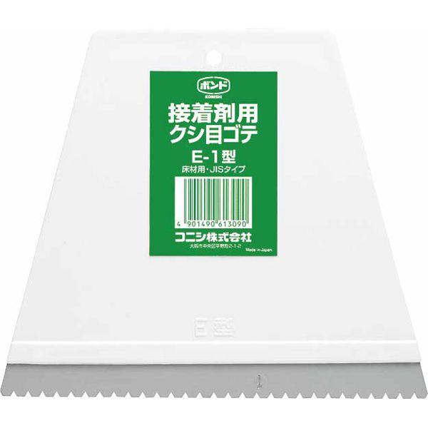 コニシ クシ目ゴテE-1型 床材用 JISタイプ #61309の最安値
