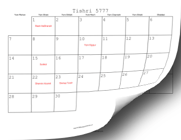 Jewish Calendar Collection, free to download and print