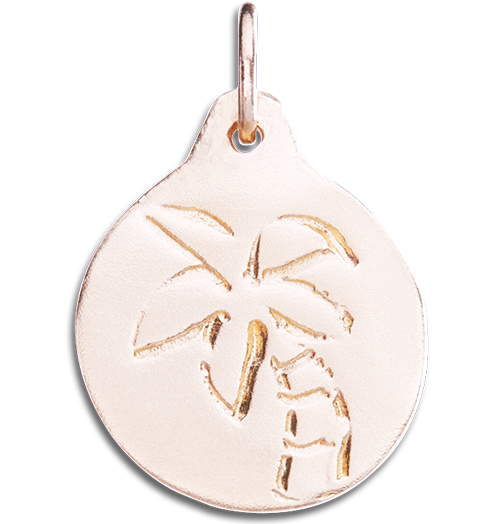 14K Pink Gold Palm Tree Stamped Disk Charm