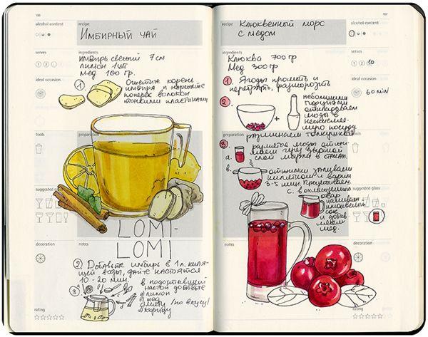 Recipe Journal on Behance Alimentod Pinterest Recipe journal - recipe journals