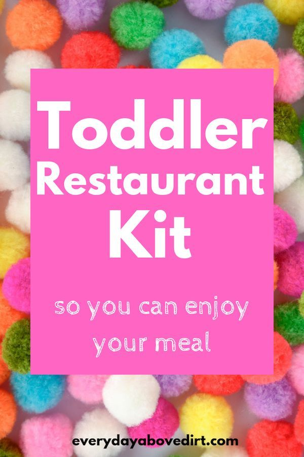Toddler Restaurant Kit   Every Day Above Dirt is a Good Day