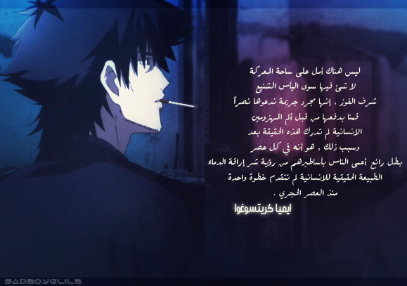 Fate Zero Anime Quotes Fictional Characters Anime