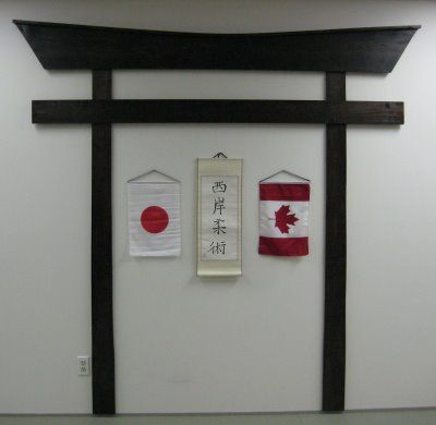 Jiu Jitsu Sensei Blog Dojo Design Dojo Decor Dojo Ideas