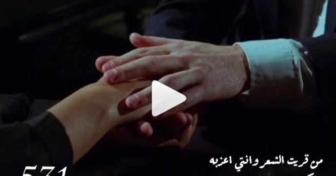 Pin By Mrwan Obeed On منشوراتي المحفوظة Save Holding Hands
