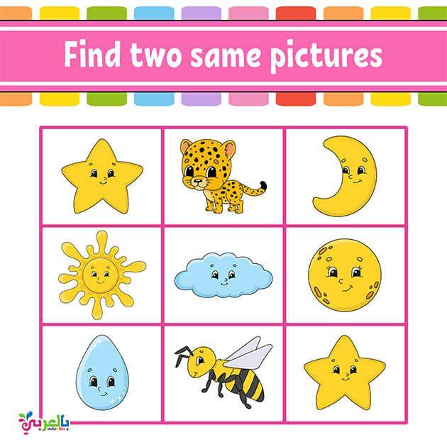 انشطة والعاب مسلية لاطفال الروضه جاهزة للطباعة العاب قص ولصق للاطفال بالعربي نتعلم Free Printable Puzzles Free Games For Kids Puzzle Games For Kids