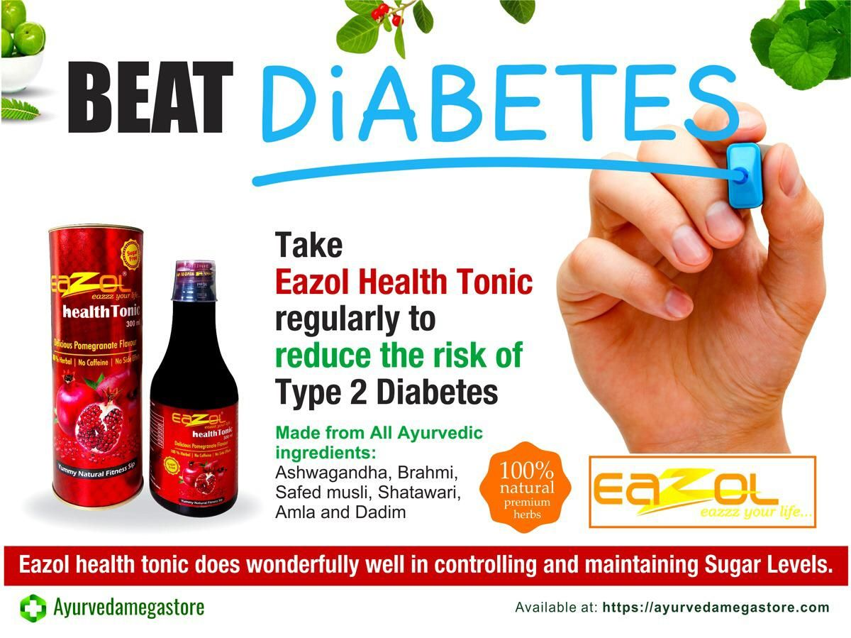 Beat Diabetes Take Eazol Helath Tonic Regularly To Reduce The