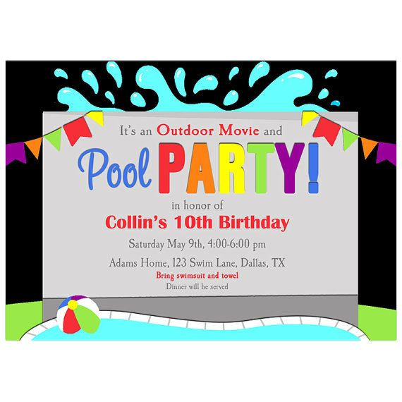 Outdoor Movie Pool Party Invitation Printable Or By Thatpartychick