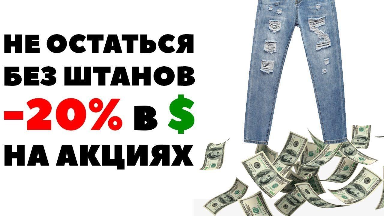 Для чего нужно инвестировать деньги взять кредит в новокузнецке все банки