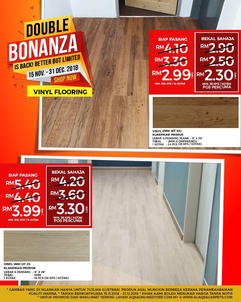 Wood Vinyl And Pvc Flooring Sale Al Aqsa Carpets Wood Vinyl Beautiful Flooring Flooring