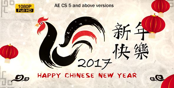 explore after effects chinese new years and more play preview video - Chinese New Year Video