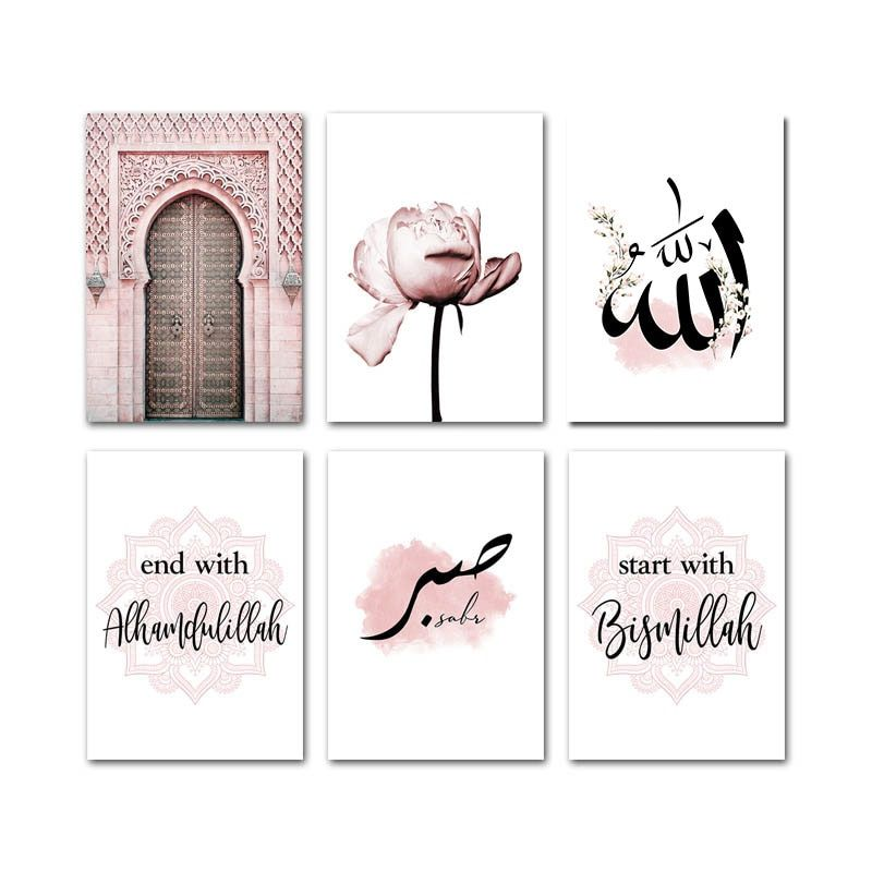 Allah Islamic Wall Art Canvas Poster Pink Flower Old Gate Muslim