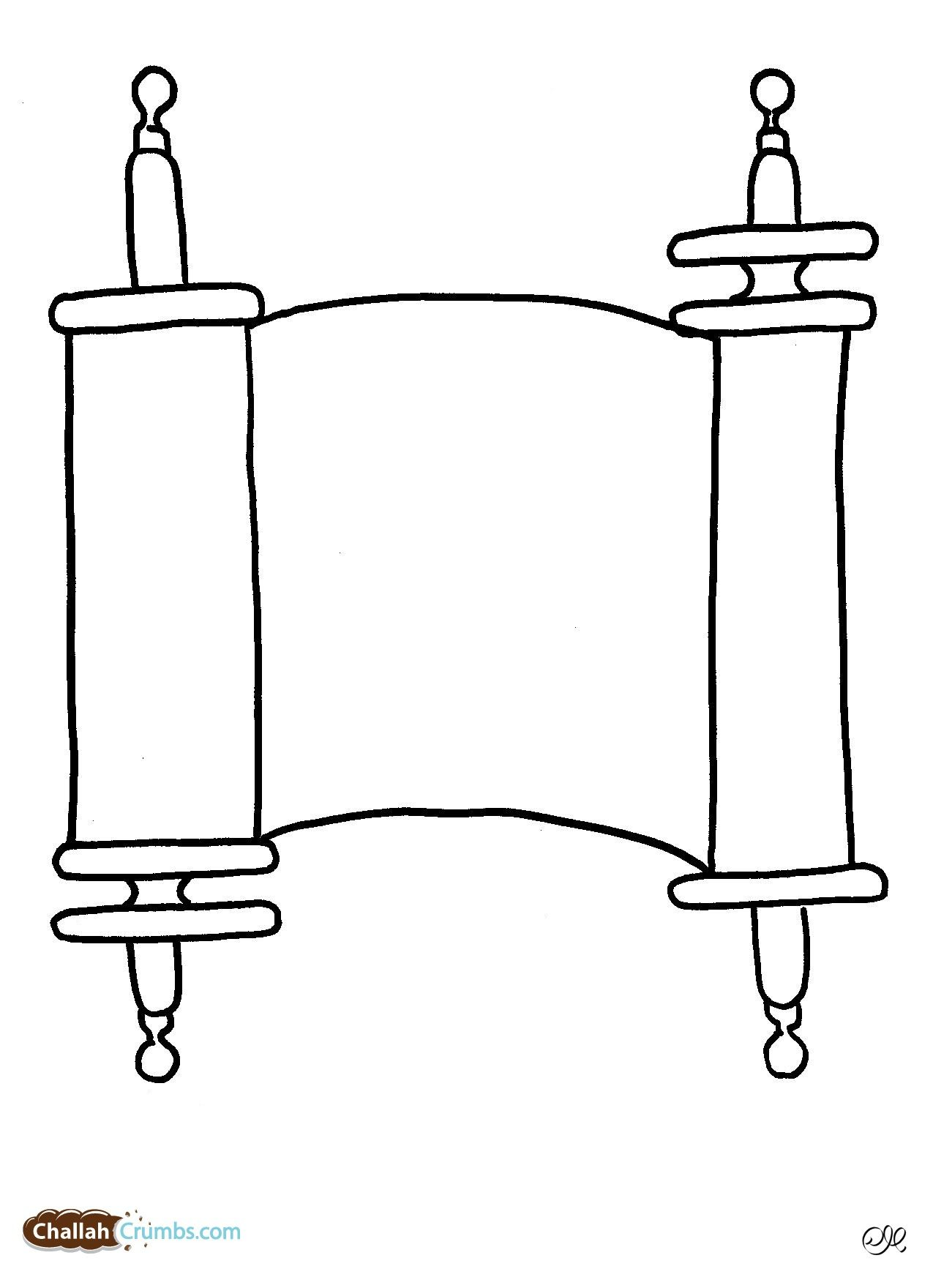 A Wonderful Simple Torah Coloring Page This Page Can Also Be