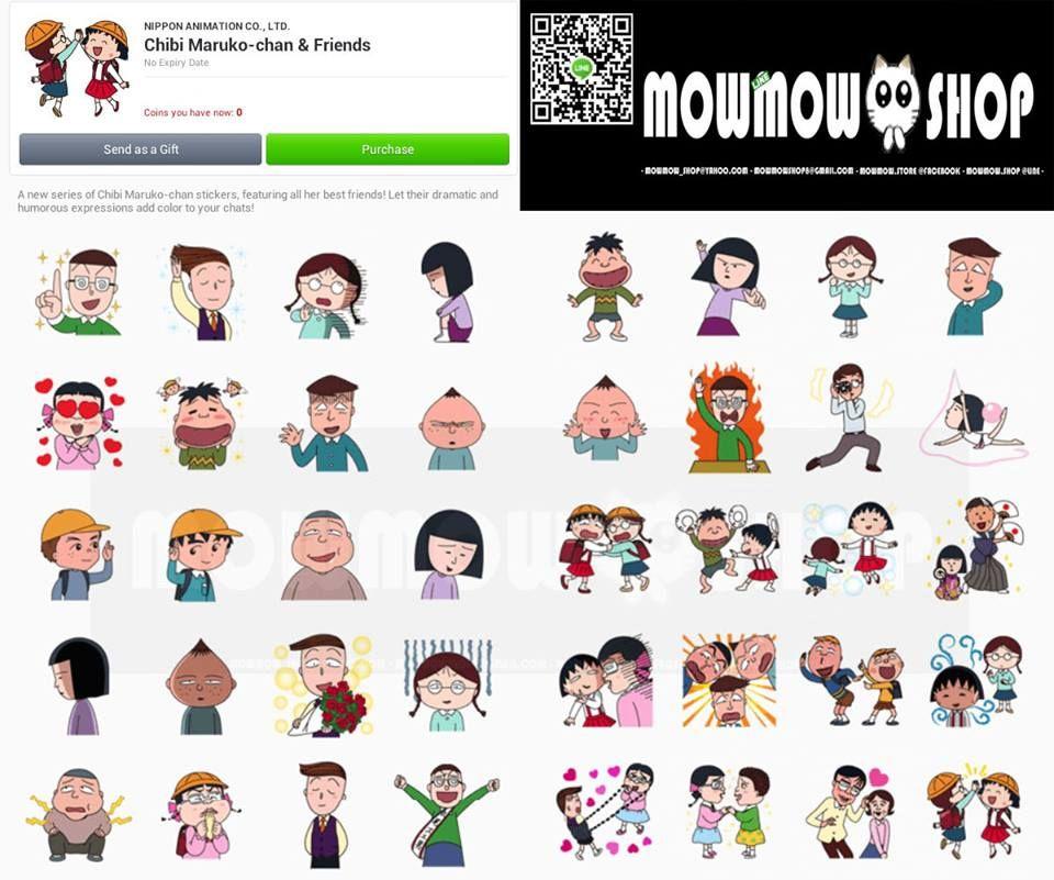 Seri Terbaru Dari Sticker Chibi Maruko Chan Telah Hadir