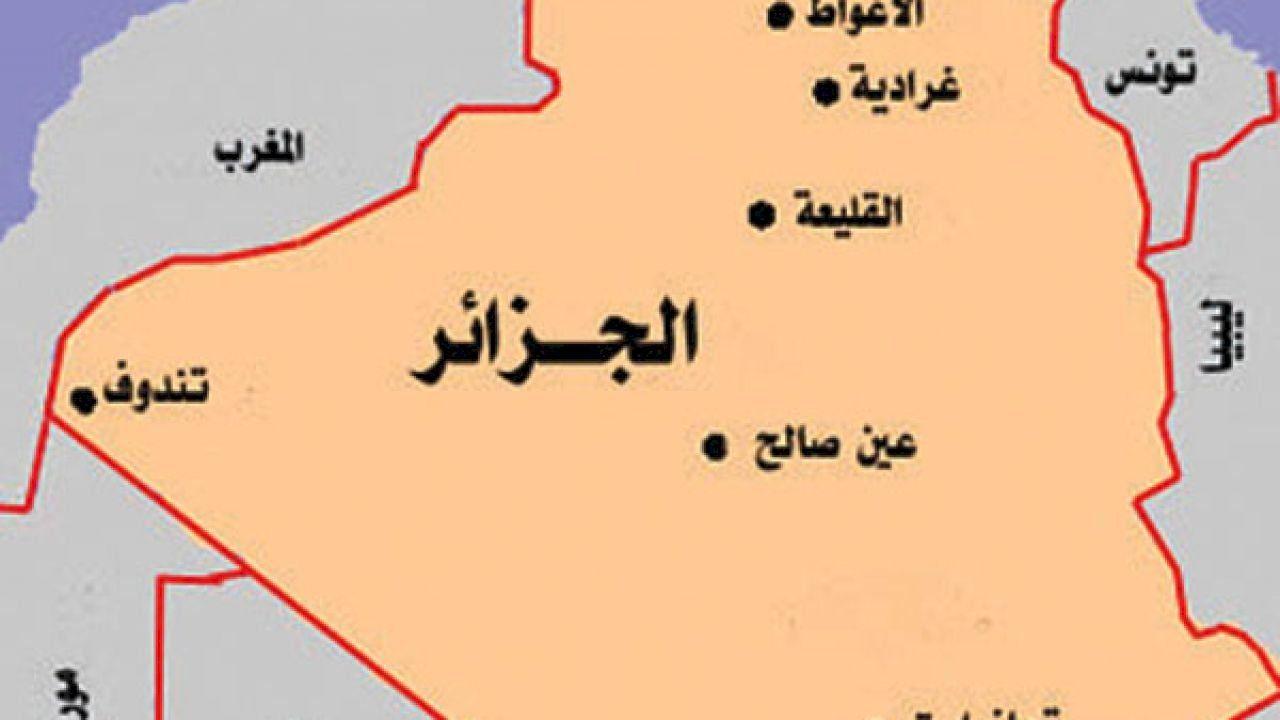 أهمية موقع الجزائر Ugs Algeria Map