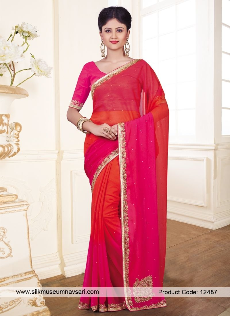 8f9dd5d424 Admirable Red And Pink Shaded Designer Saree | Saree | Art silk ...