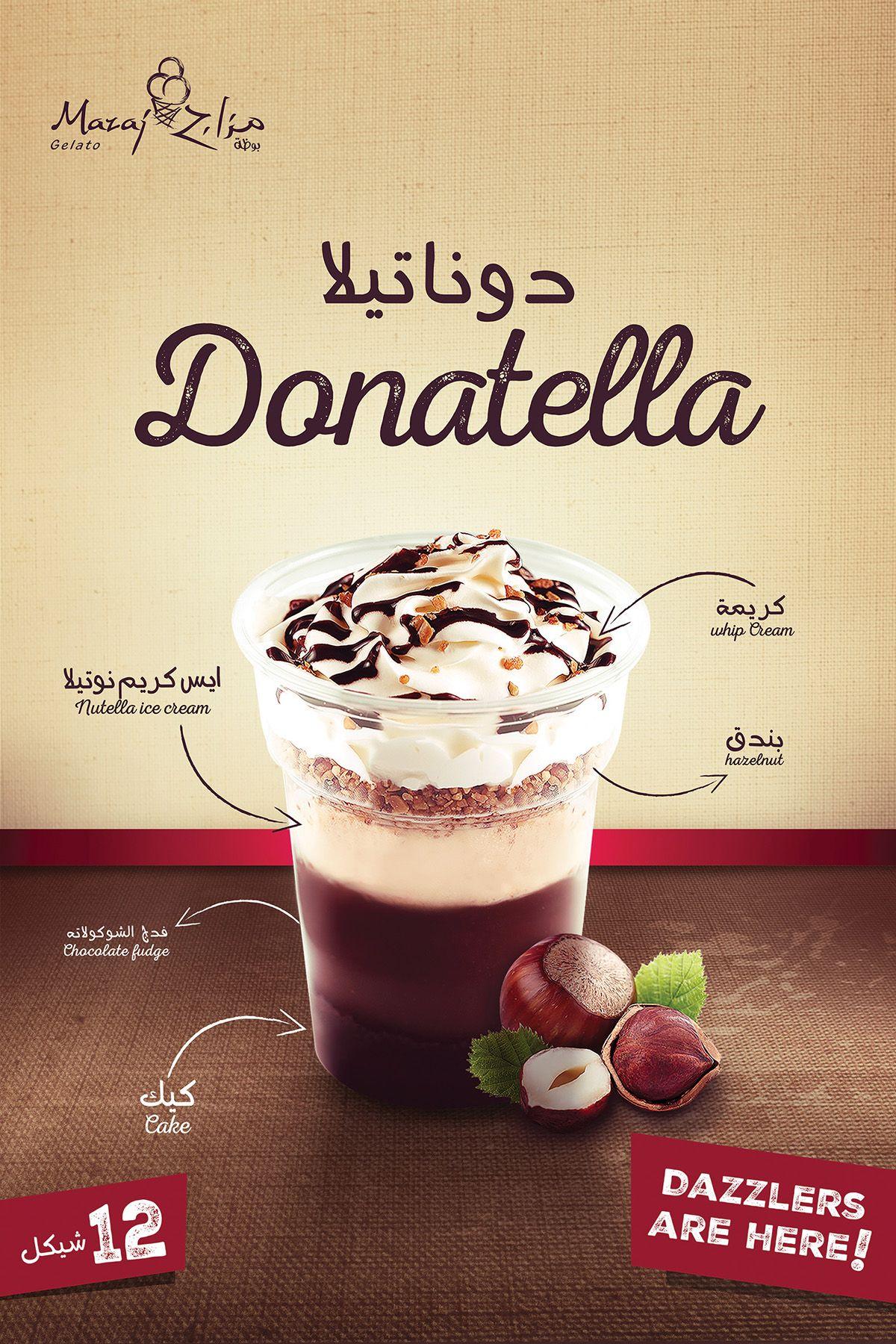 Ahmed Ali On Behance Bubble Tea Menu Coffee Poster Design Nutella Drink