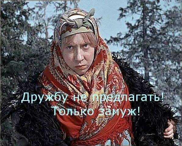 Али Са