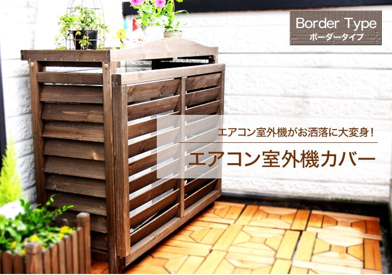 Delightful Wooden Outdoor Table Concealing AC Unit And Creating A Prefect Place For A  BBQ