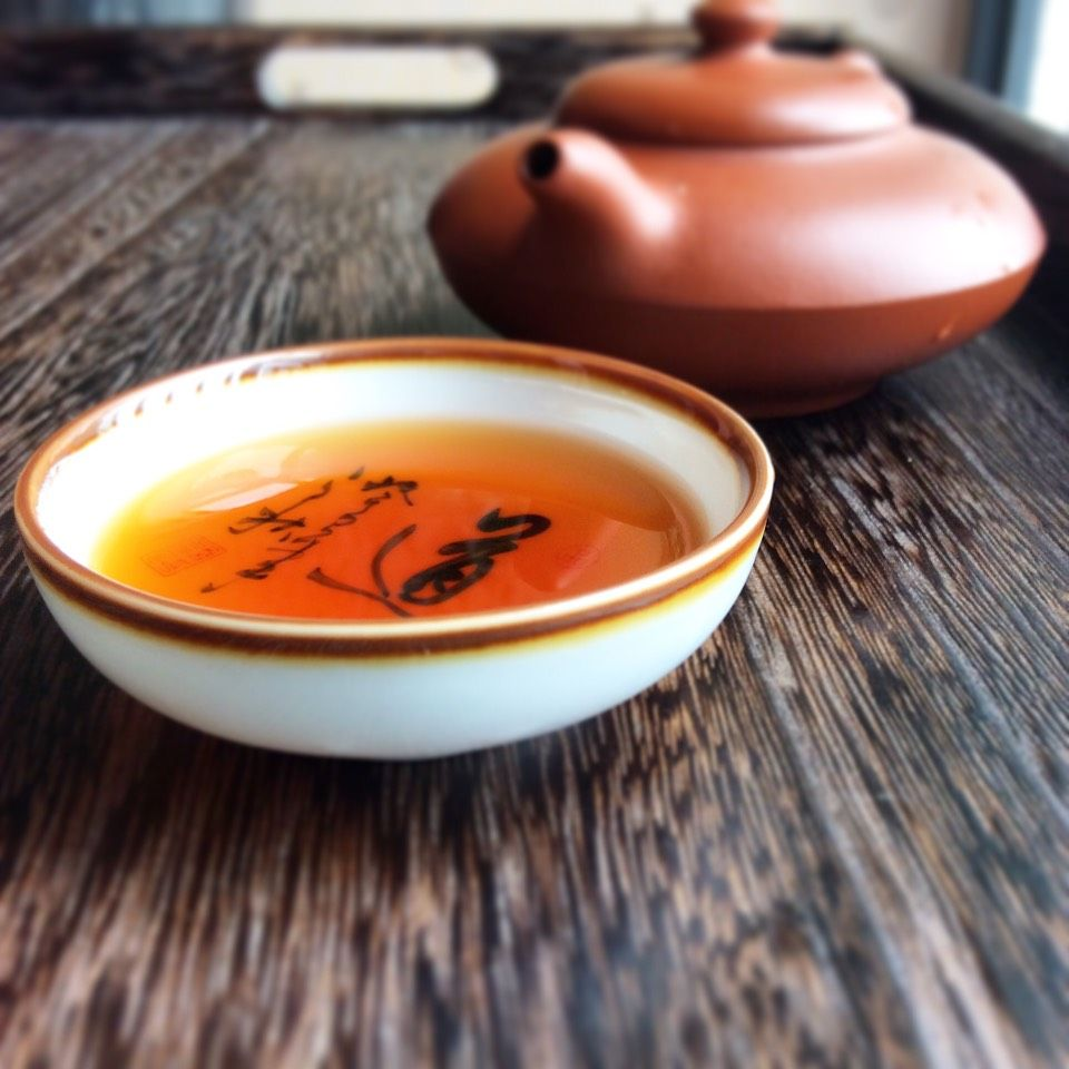 Autumn, please enjoy pu-erh tea with me.