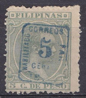 Philippines 1897 Surch HABILITADO CORREOS PARA 1897 and valu - bidStart (item 38648065 in Stamps... Philippines)