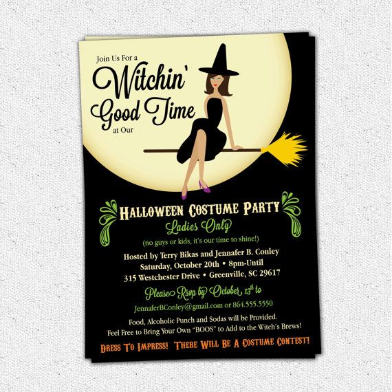 Witch Halloween Invitation Witching Bewitched Girls Night Out