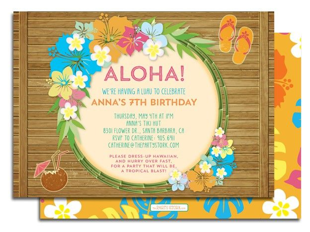 luau sayings for invitations – Tropical Birthday Invitations