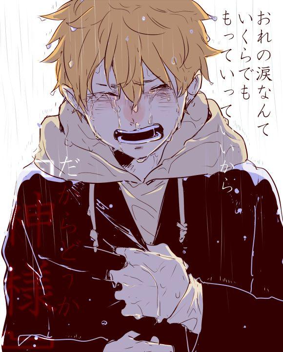 Pixiv Id 3984968, Haikyuu!!, Hinata Shouyou, Rain | Why are you so