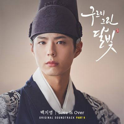 Baek Ji Young  Moonlight Drawn by Clouds OST Part.9